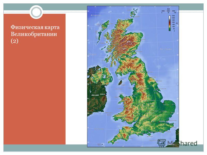 Физическая карта Великобритании (2)