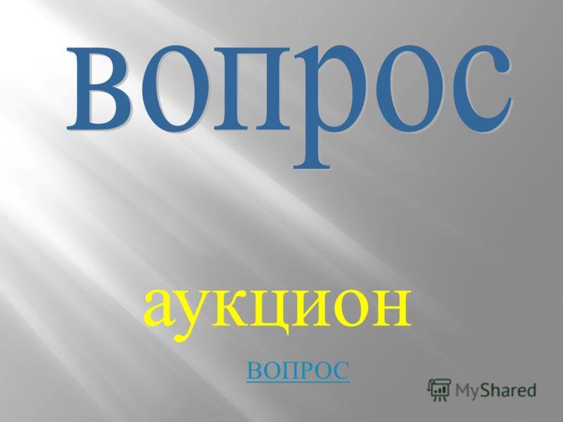 15-21 июля 1975 года « Союз -19» космонавты Алексей Леонов и Валерий Кубасов ; « Апполон » астронавты США Т. Стаффорд, В. Бранд, Д. Слейтон назад