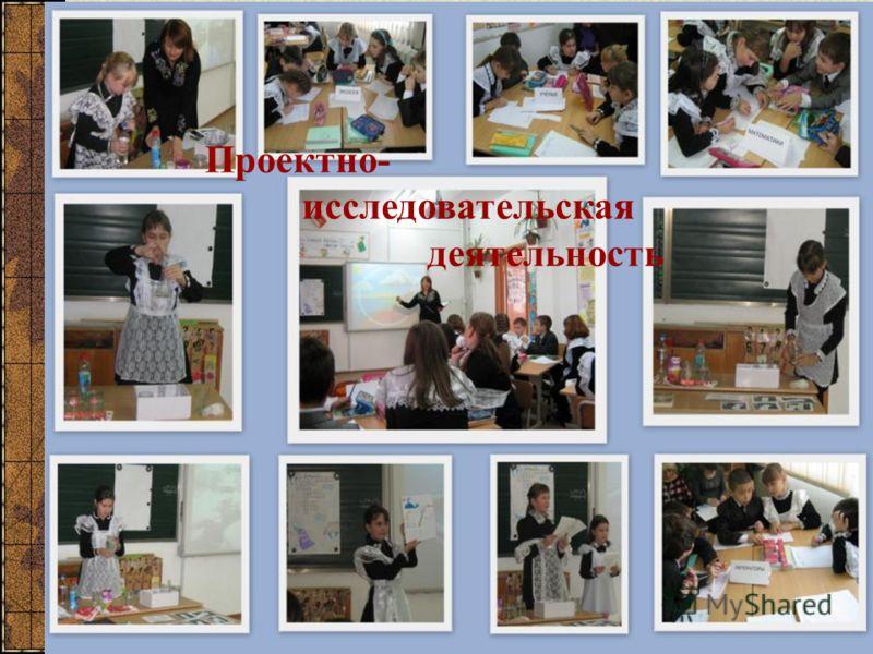 Омарова Гульнар Болатовна Проектно- исследовательская деятельность