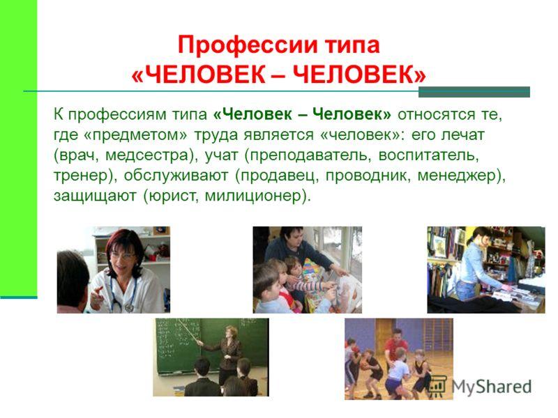 Презентация На Тему Профессия Инженер