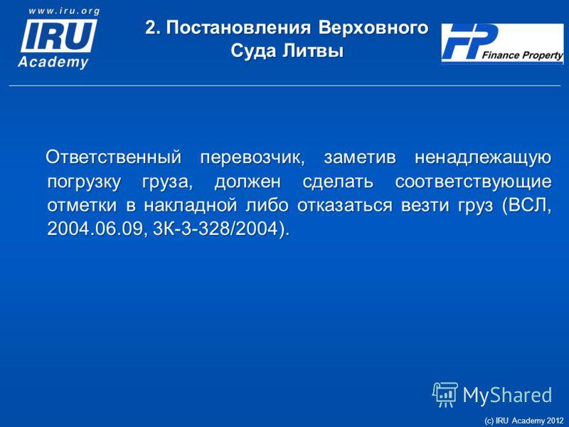 2. Постановления Верховного Суда Литвы Ответственный перевозчик, заметив ненадлежащую погрузку груза, должен сделать соответствующие отметки в накладной либо отказаться везти груз (ВСЛ, 2004.06.09, 3К-3-328/2004). Ответственный перевозчик, заметив не