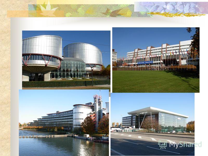 Уставные органы Совета Европы Кабинет Министров (состоит из Министров иностранных дел) – принимаются решения Парламентская ассамблея (ПАСЕ) – совещательный орган, члены назначаются парламентами стран-участниц ПАСЕ избирает Генерального Секретаря СоЕ
