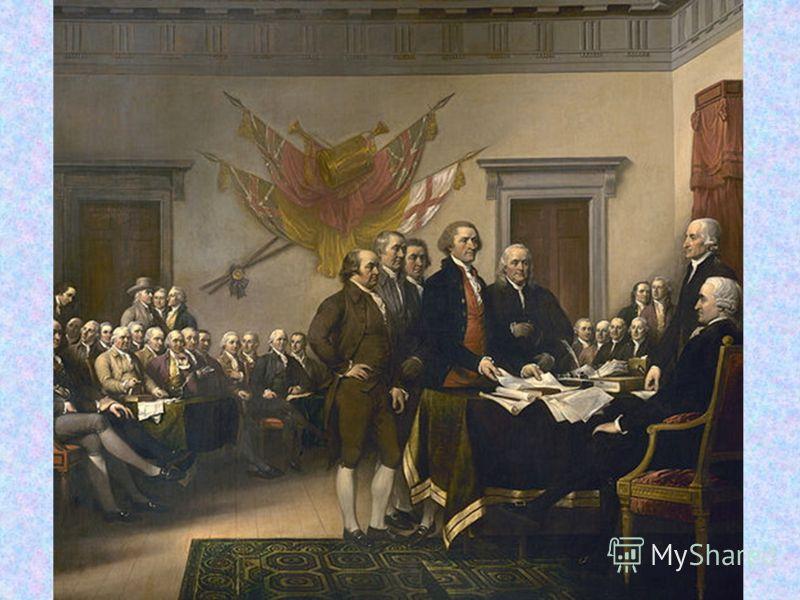 В каком году случилась принята конституция сша