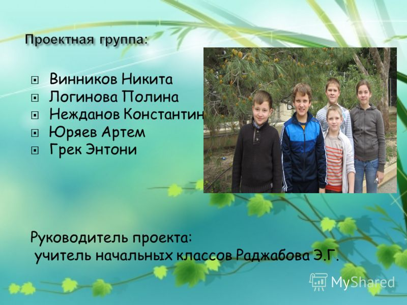 Начальная образовательная школа при Посольстве России на Мальте 2012-2013