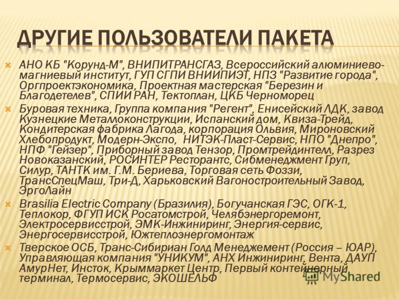 АНО КБ