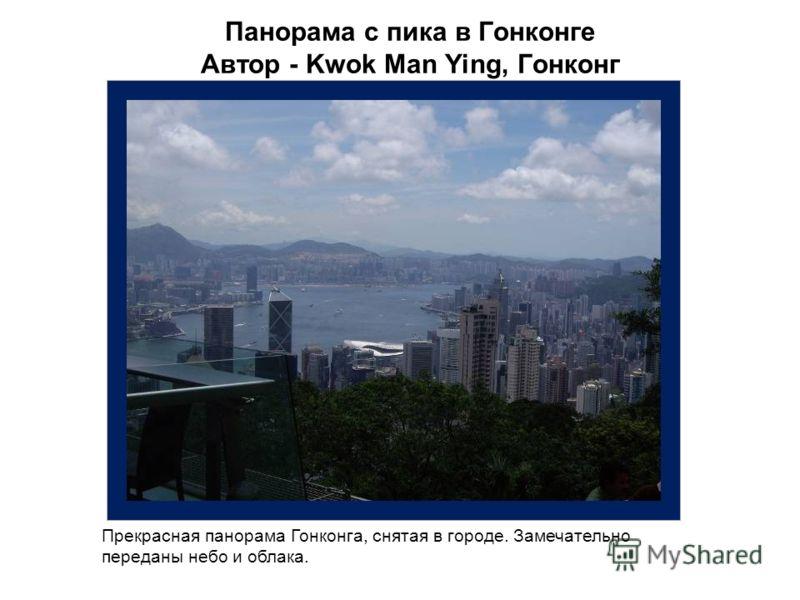 Панорама с пика в Гонконге Автор - Kwok Man Ying, Гонконг Прекрасная панорама Гонконга, снятая в городе. Замечательно переданы небо и облака.