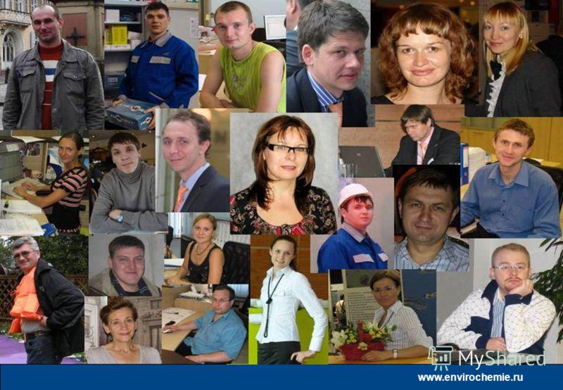 www.envirochemie.ru
