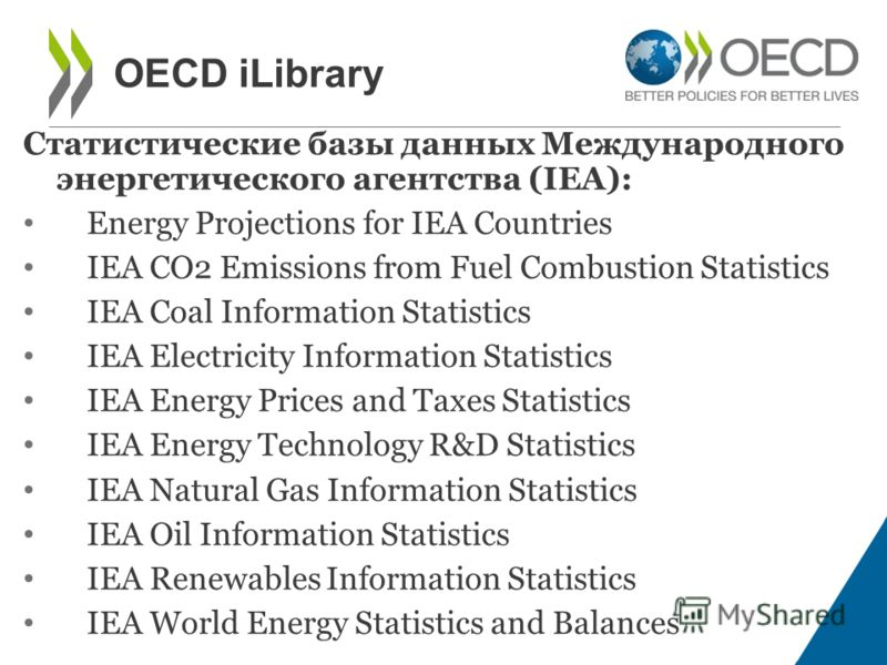 Статистические базы данных Международного энергетического агентства (IEA): Energy Projections for IEA Countries IEA CO2 Emissions from Fuel Combustion Statistics IEA Coal Information Statistics IEA Electricity Information Statistics IEA Energy Prices