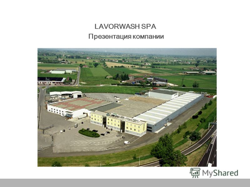 Презентация компании LAVORWASH SPA