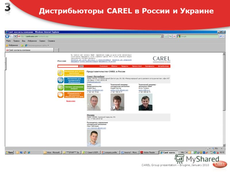 CAREL Group presentation – Brugine, January 2010 Дистрибьюторы CAREL в России и Украине