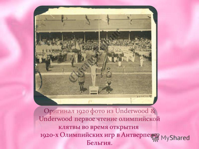 Оригинал 1920 фото из Underwood & Underwood первое чтение олимпийской клятвы во время открытия 1920-х Олимпийских игр в Антверпене, Бельгия.