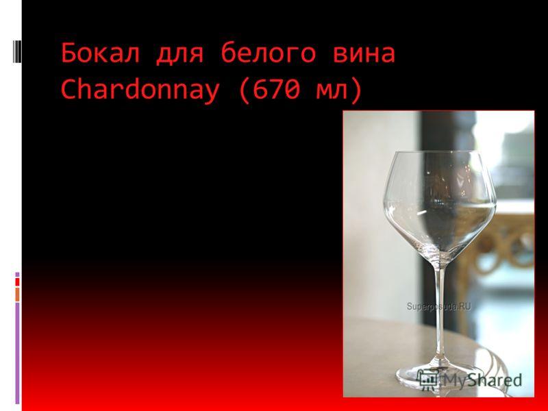 Бокал для крепких напитков Rock's (475 мл) Рокс
