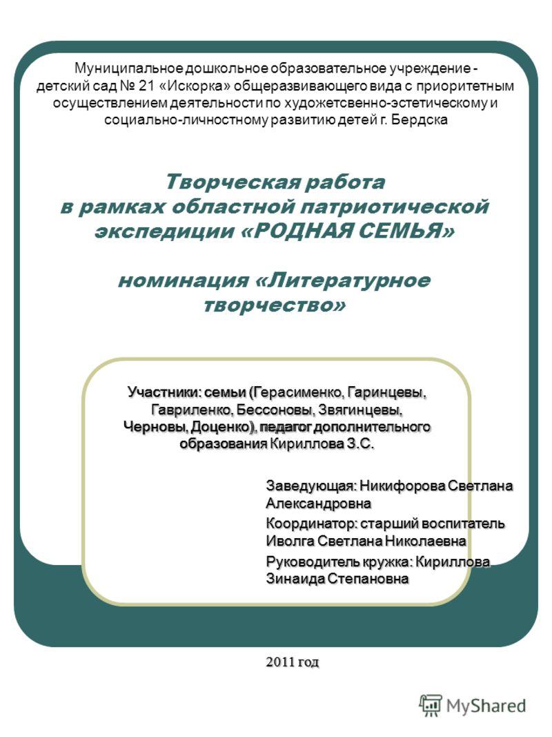 Программа Мы Живем На Урале