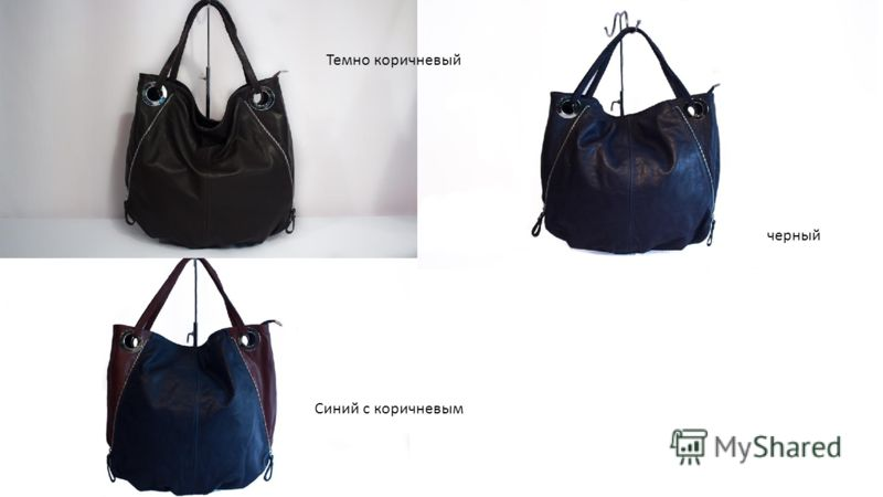 Темно коричневый черный Синий с коричневым