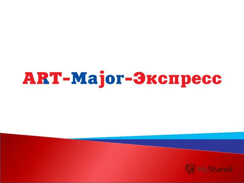 знакомства без регистрации бесплатно в челябинской области