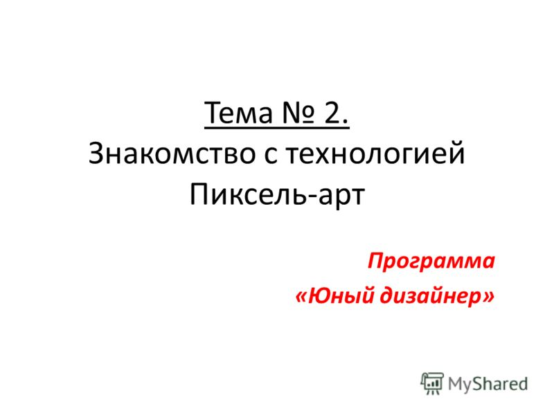 тема 7 знакомство с actionscript