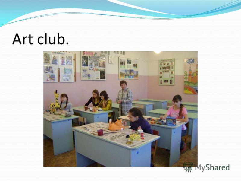 Art club.
