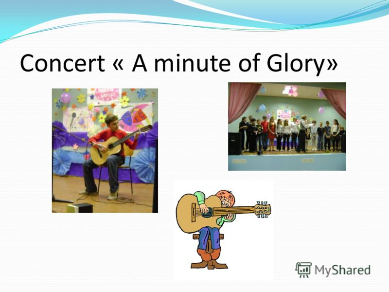 Concert « A minute of Glory»