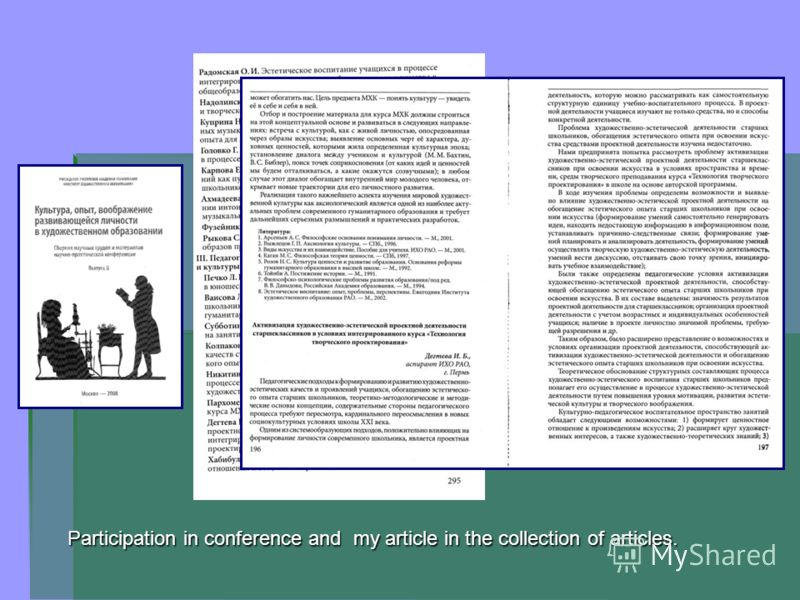 Participation in conference and my article in the collection of articles. Participation in conference and my article in the collection of articles.