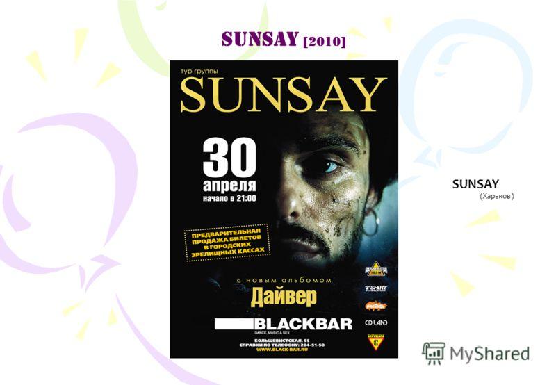 SUNSAY [2010] SUNSAY (Харьков)