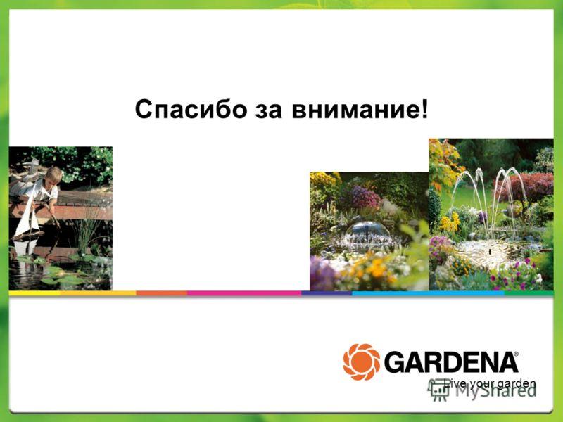 Live your garden Спасибо за внимание!
