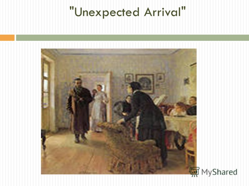 Unexpected Arrival
