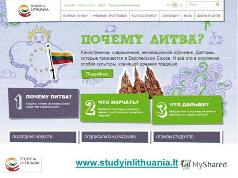 www.studyinlithuania.lt