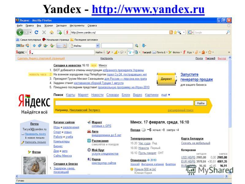56 Yandex - http://www.yandex.ruhttp://www.yandex.ru