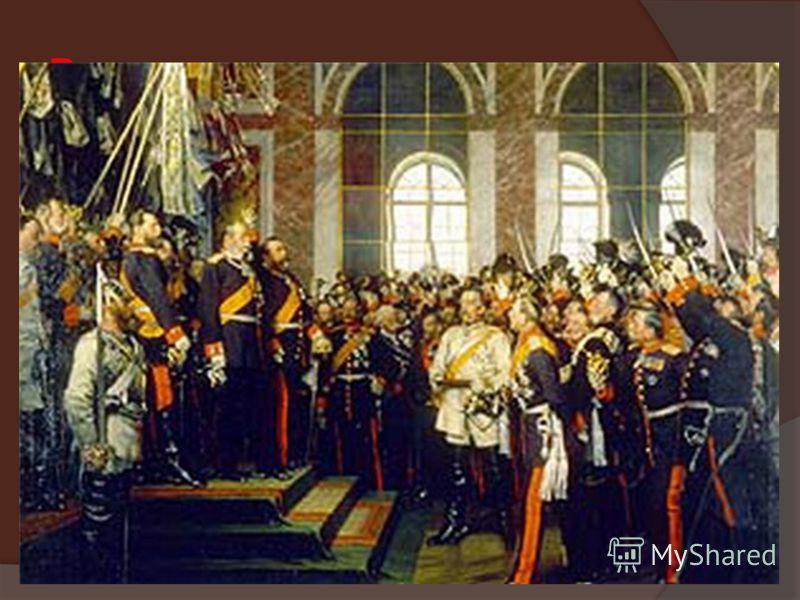 Версаль в истории. Клятва в зале для игры в мяч.1793 г.