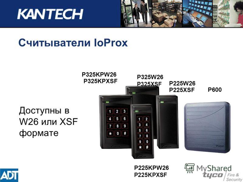 Считыватели IoProx Доступны в W26 или XSF формате P325KP P225KPW26 P225KPXSF P325W26 P325XSF P225W26 P225XSF P325KPW26 P325KPXSF P600