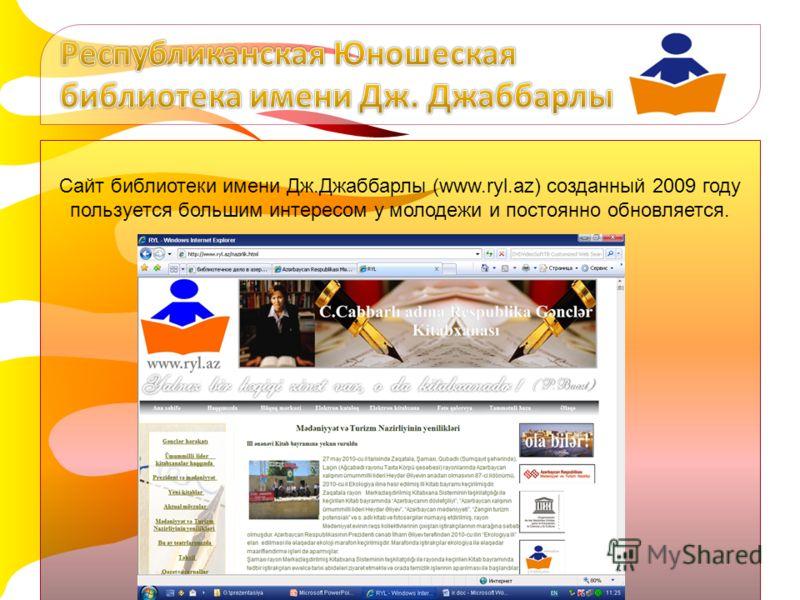 Сайт библиотеки имени Дж.Джаббарлы (www.ryl.az) созданный 2009 году пользуется большим интересом у молодежи и постоянно обновляется.
