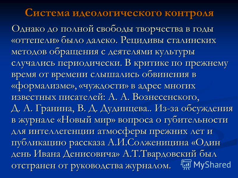 A Т Твардовский Презентацию