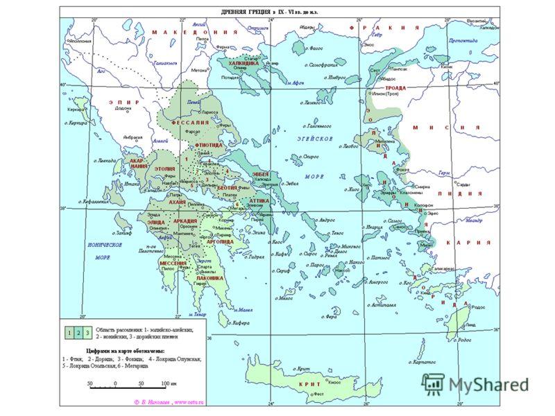 Античная греция античный рим