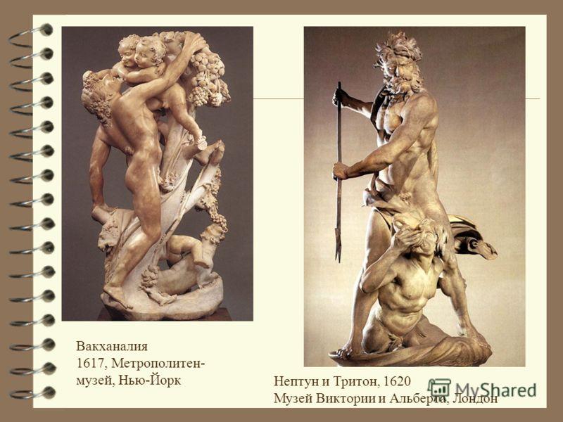 Вакханалия 1617, Метрополитен- музей, Нью-Йорк Нептун и Тритон, 1620 Музей Виктории и Альберта, Лондон