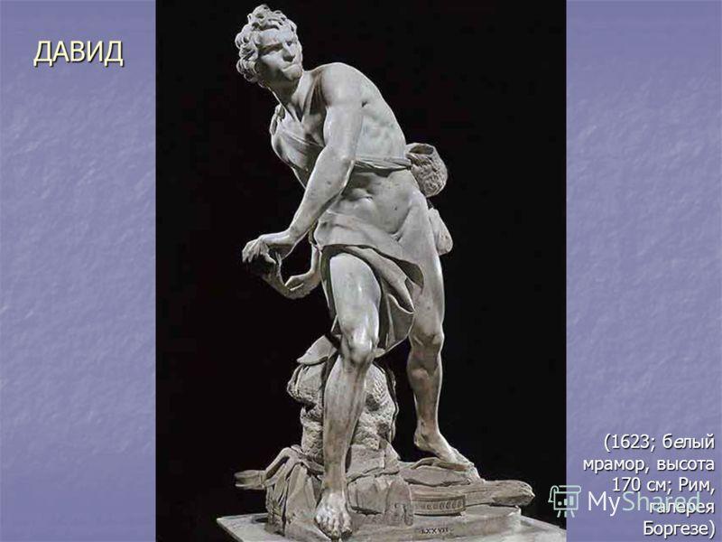ДАВИД (1623; белый мрамор, высота 170 см; Рим, галерея Боргезе)