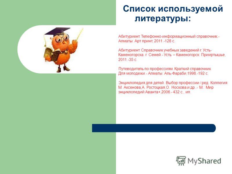 Маркетолог вузы в санкт-петербурге - 31393