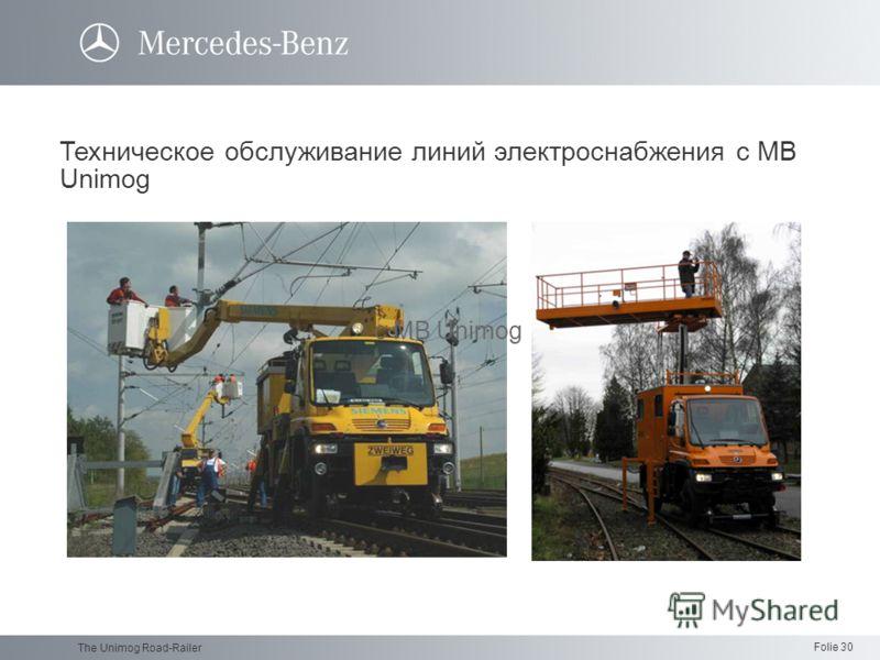 Folie 30 The Unimog Road-Railer Техническое обслуживание линий электроснабжения с MB Unimog с MB Unimog