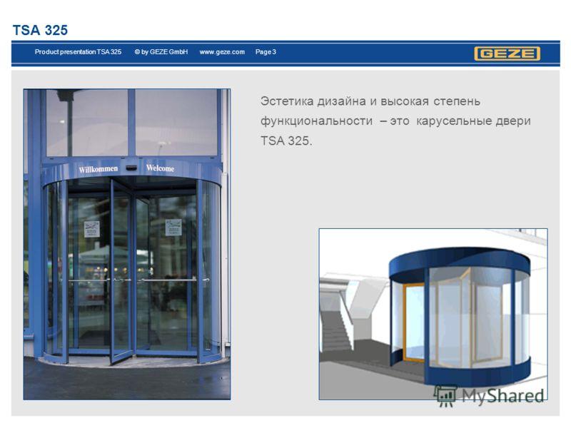 Product presentation TSA 325 © by GEZE GmbH www.geze.com Page 3 TSA 325 Эстетика дизайна и высокая степень функциональности – это карусельные двери TSA 325.
