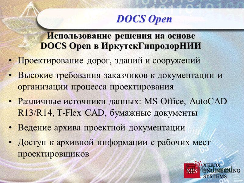 Использование решения на основе DOCS Open в ИркутскГипродорНИИ Проектирование дорог, зданий и сооружений Высокие требования заказчиков к документации и организации процесса проектирования Различные источники данных: MS Office, AutoCAD R13/R14, T-Flex