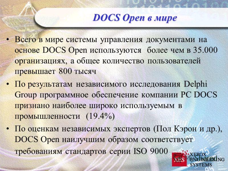 Всего в мире системы управления документами на основе DOCS Open используются более чем в 35.000 организациях, а общее количество пользователей превышает 800 тысяч По результатам независимого исследования Delphi Group программное обеспечение компании