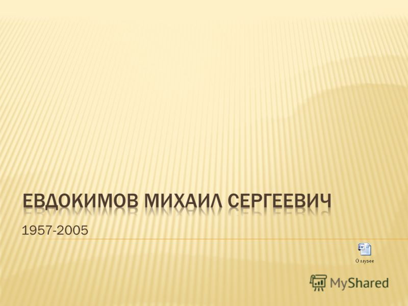 1957-2005