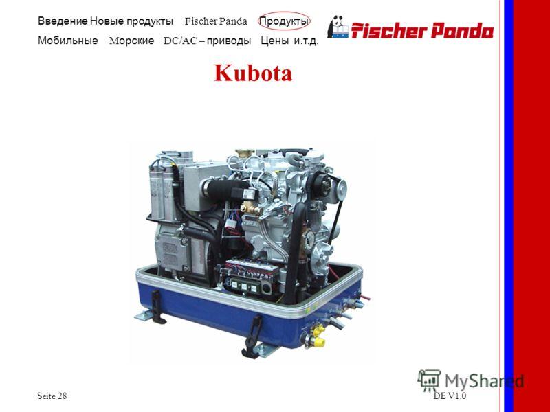 Введение Новые продукты Fischer Panda Продукты Мобильные M орские DC/AC – приводы Цены и.т.д. Seite 28DE V1.0 Kubota