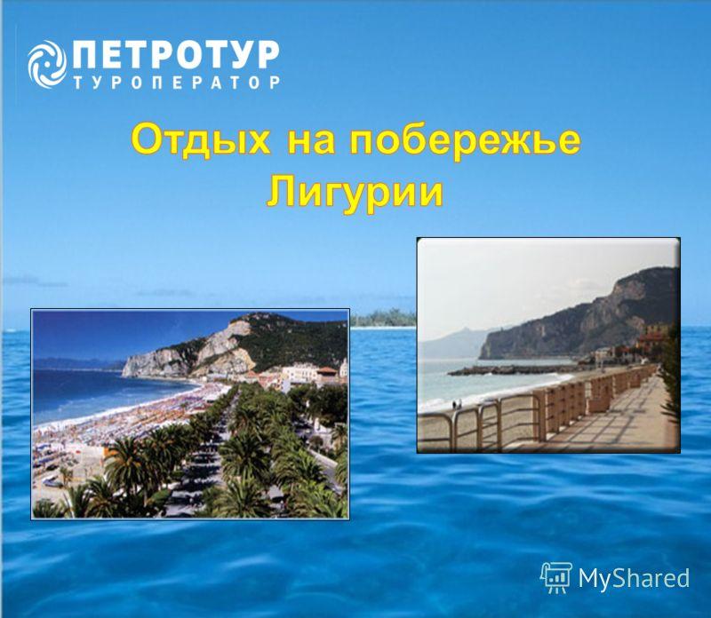 www.petrotour.ru