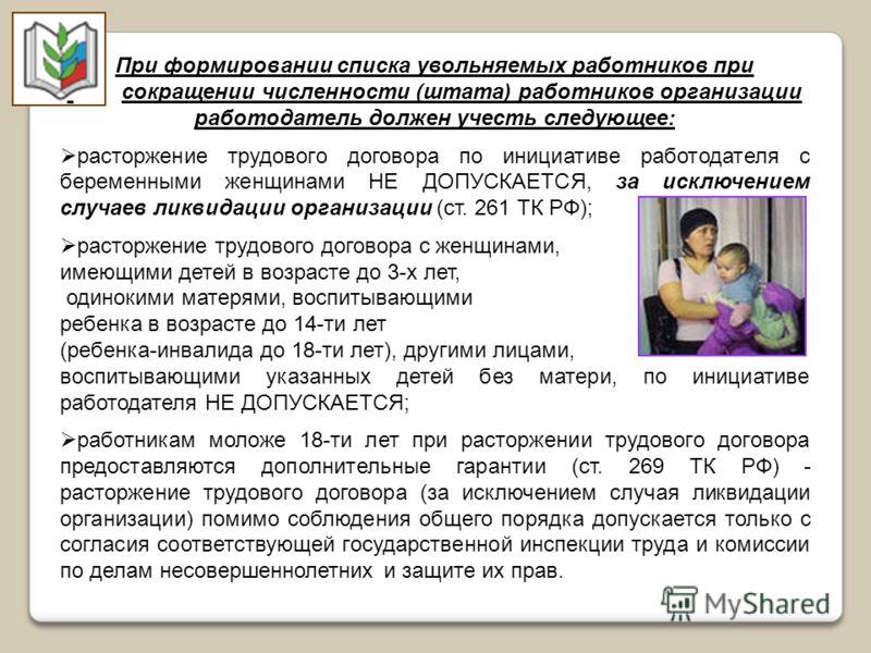 Что ощущает беременная женщина на первом месяце 72