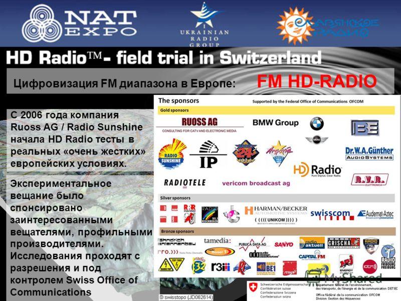 С 2006 года компания Ruoss AG / Radio Sunshine начала HD Radio тесты в реальных «очень жестких» европейских условиях. Цифровизация FM диапазона в Европе: FM HD-RADIO Экспериментальное вещание было спонсировано заинтересованными вещателями, профильным