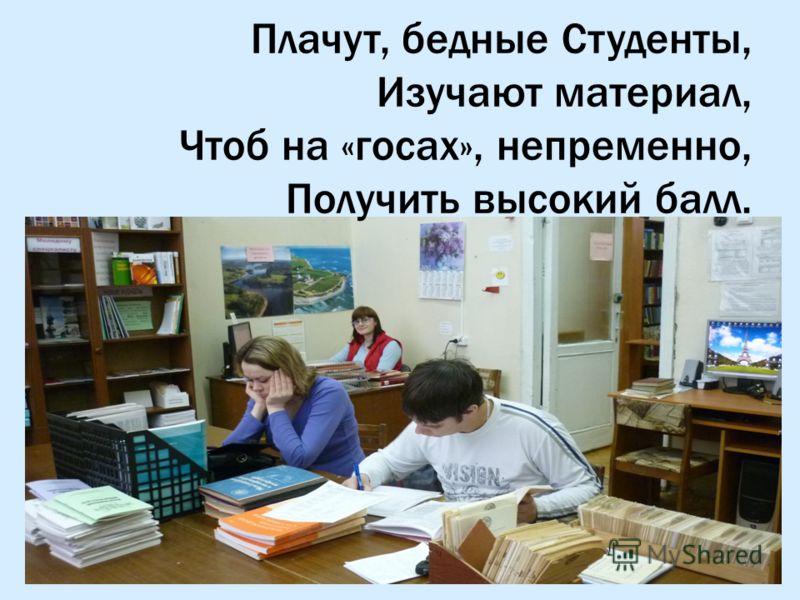 От коварства, глупости, лени Лечат книги без промедлений!