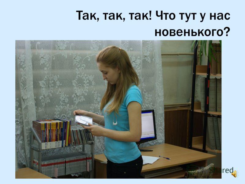 Не к чему нам internet лучше книги друга нет!!!