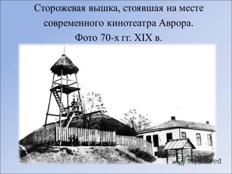 Аведовы. Заводы Аведовых являлись крупнейшими в маслобойной промышленности не только Кубанской области, но и всей России. Сейчас екатеринодарские маслобойные заводы Аведовых МЖК Краснодарский.