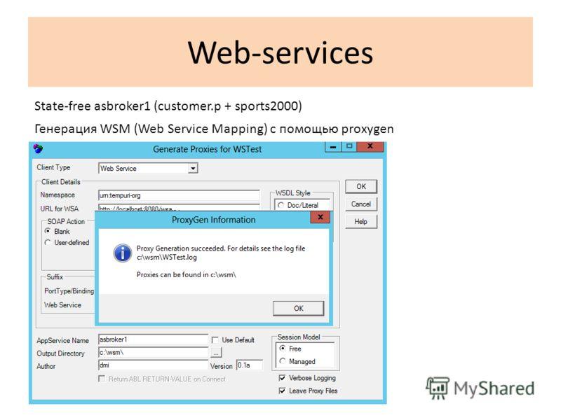 Web-services State-free asbroker1 (customer.p + sports2000) Генерация WSM (Web Service Mapping) с помощью proxygen